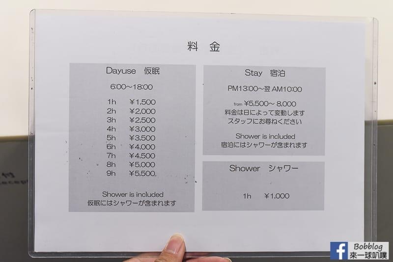 成田機場住宿-成田機場9小時飯店(成田機場內,膠囊飯店)
