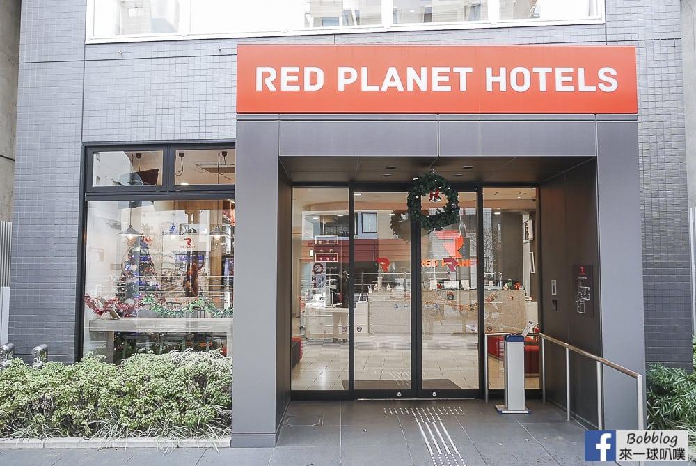 Red Planet Tokyo Asakusa 45