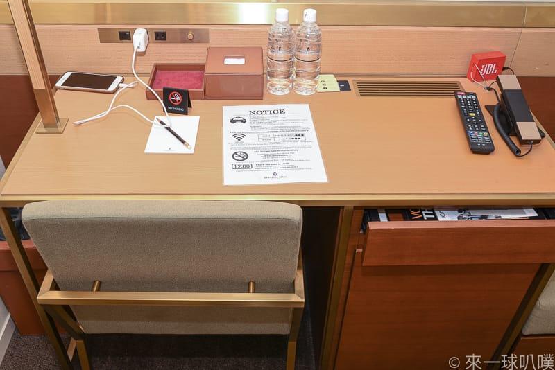 Shinjuku Granbell Hotel 11