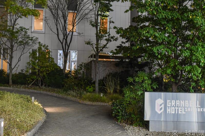 Shinjuku Granbell Hotel 3