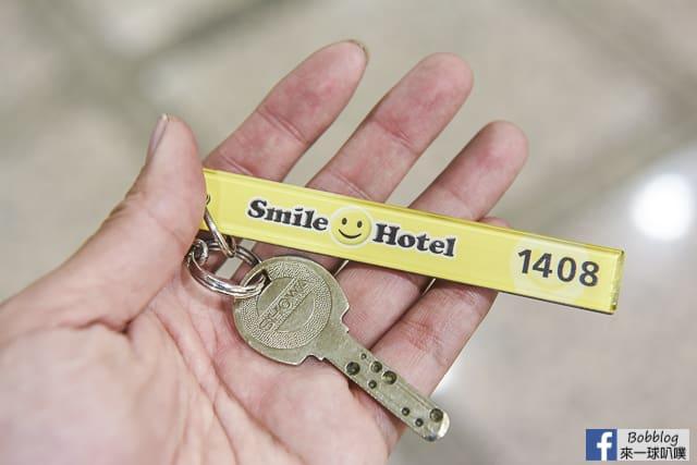 Smile-Hotel-Nihonbashi-Mitsukoshimae-3