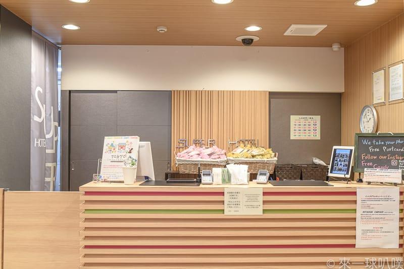 Super Hotel Shinjuku Kabukicho 5