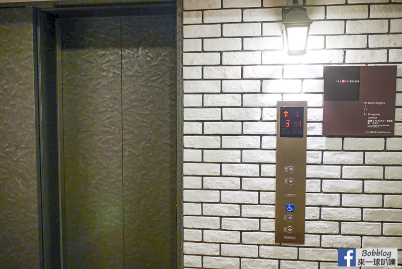 The-B-Tokyo-Shimbashi-Toranomon-33