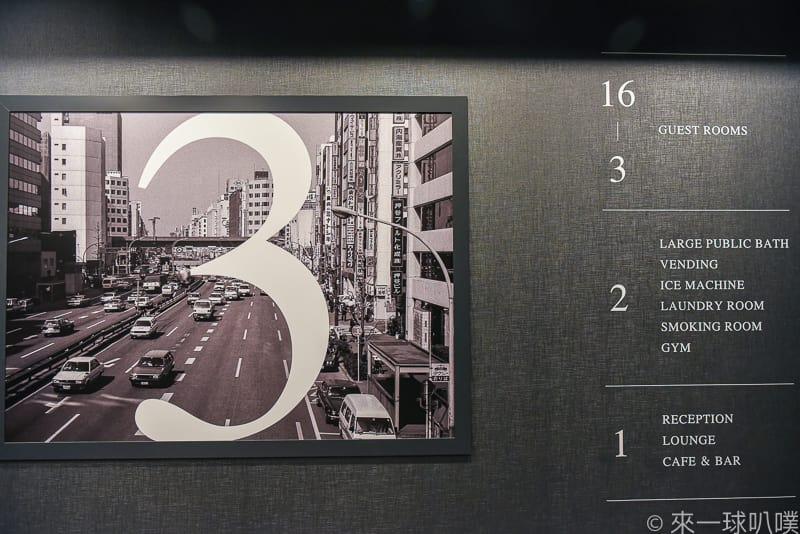 The square hotel GINZA 37
