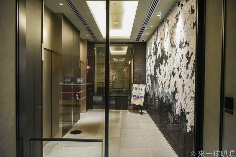 The square hotel GINZA 49