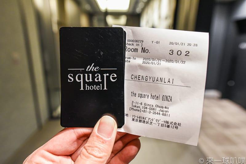 The square hotel GINZA 8