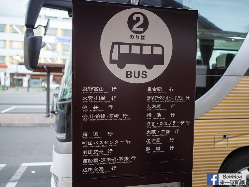 Shibuya bus 16