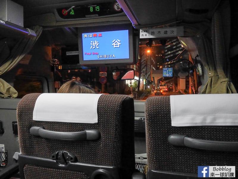 Shibuya bus 22