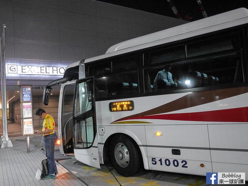 Shibuya bus 24