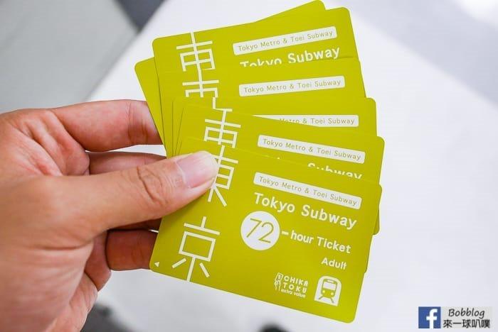 延伸閱讀:東京地鐵交通票券|東京地鐵券(Tokyo Subway Ticket)