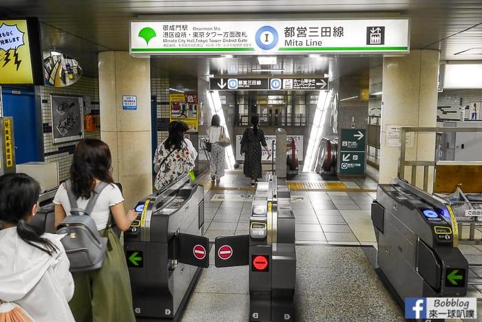 tokyo-subway-ticket-11