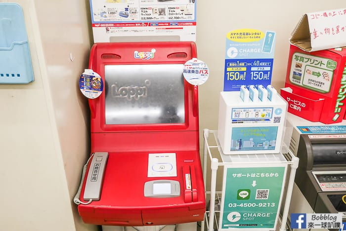 tokyo-subway-ticket-17