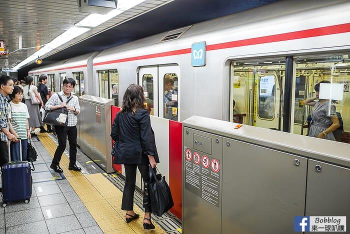 延伸閱讀:常見的東京metro交通票券整理