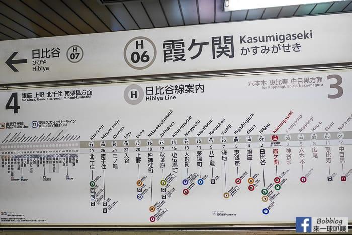 tokyo-subway-ticket-5