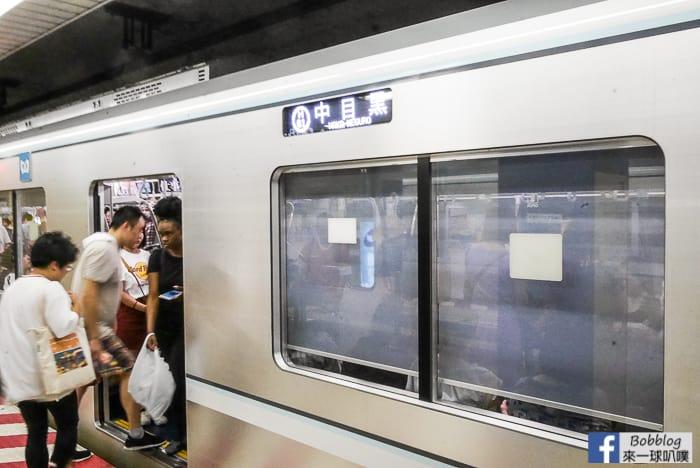 tokyo-subway-ticket-9