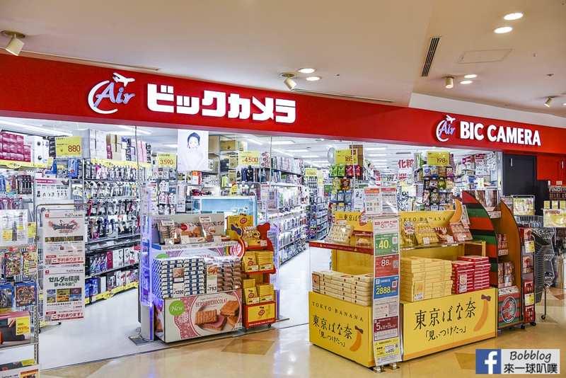 延伸閱讀:日本電氣折扣券-2019 BIC CAMERA折扣券(10%免稅+7%折扣)