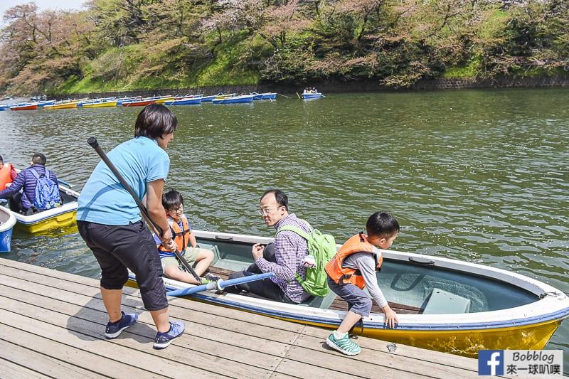 Chidorigafuchi Park boat 12