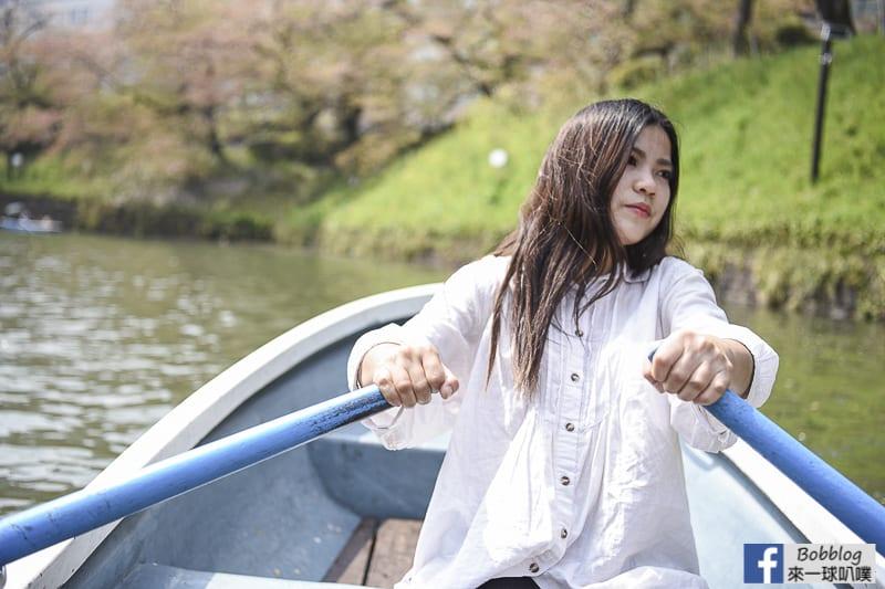 Chidorigafuchi Park boat 24