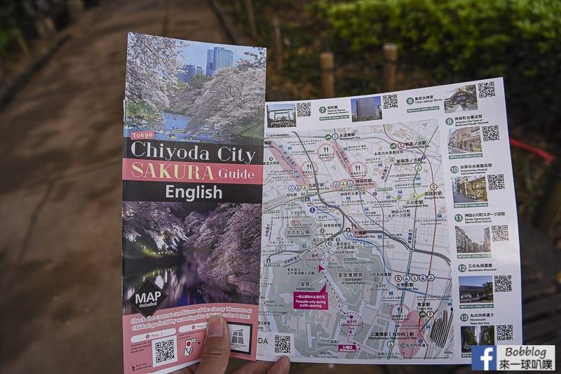 Chidorigafuchi Park 17
