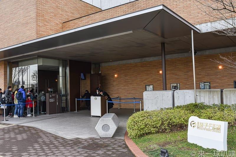 Fujiko museum 24