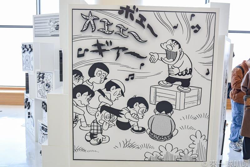 Fujiko museum 34