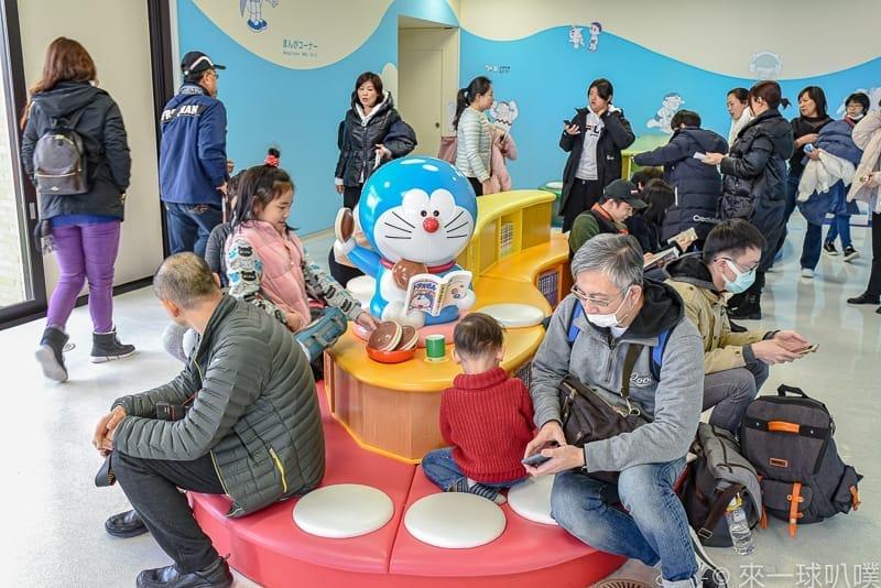Fujiko museum 37