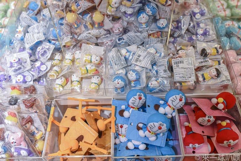 Fujiko museum 90