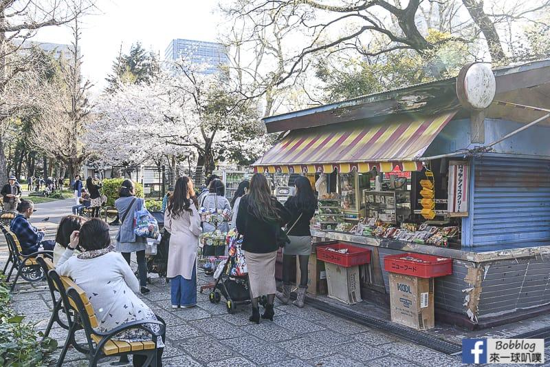Hibiya Park 13