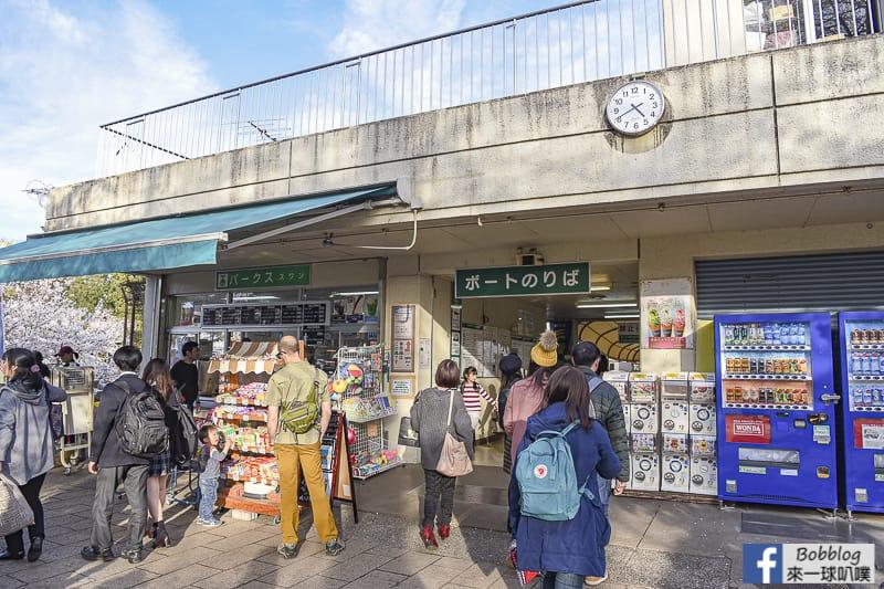Inokashira Onshi Park sakura 10