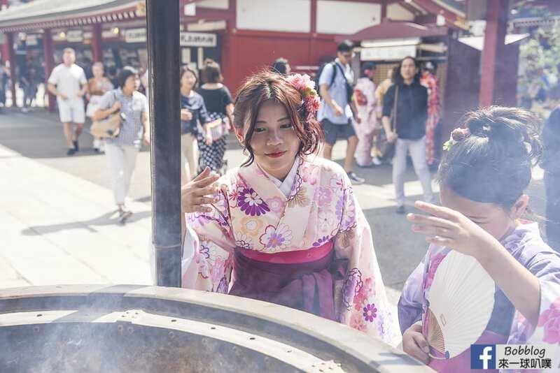 Kimono-rental-Yae-11
