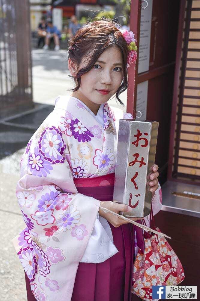 Kimono-rental-Yae-12