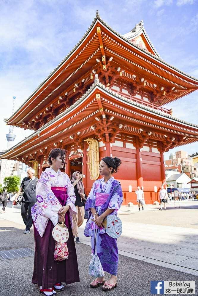 Kimono-rental-Yae-13