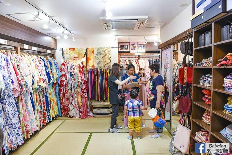 Kimono-rental-Yae-3
