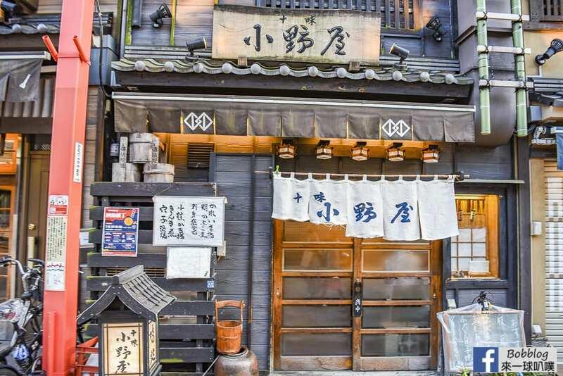 Kimono-rental-Yae-35