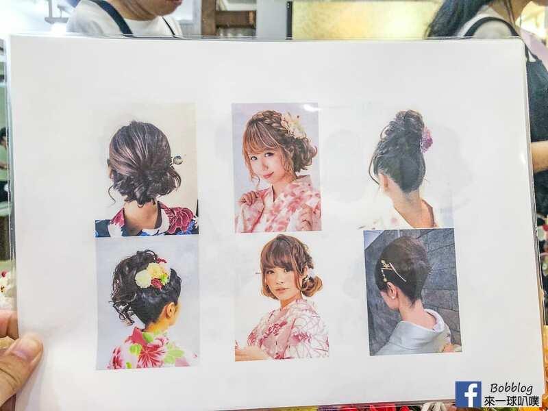 Kimono-rental-Yae-39