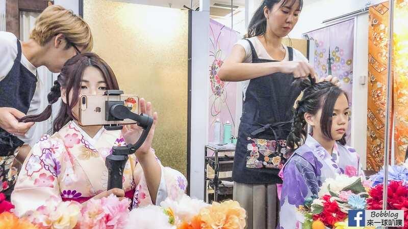 Kimono-rental-Yae-41