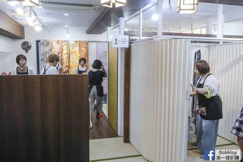 Kimono-rental-Yae-60