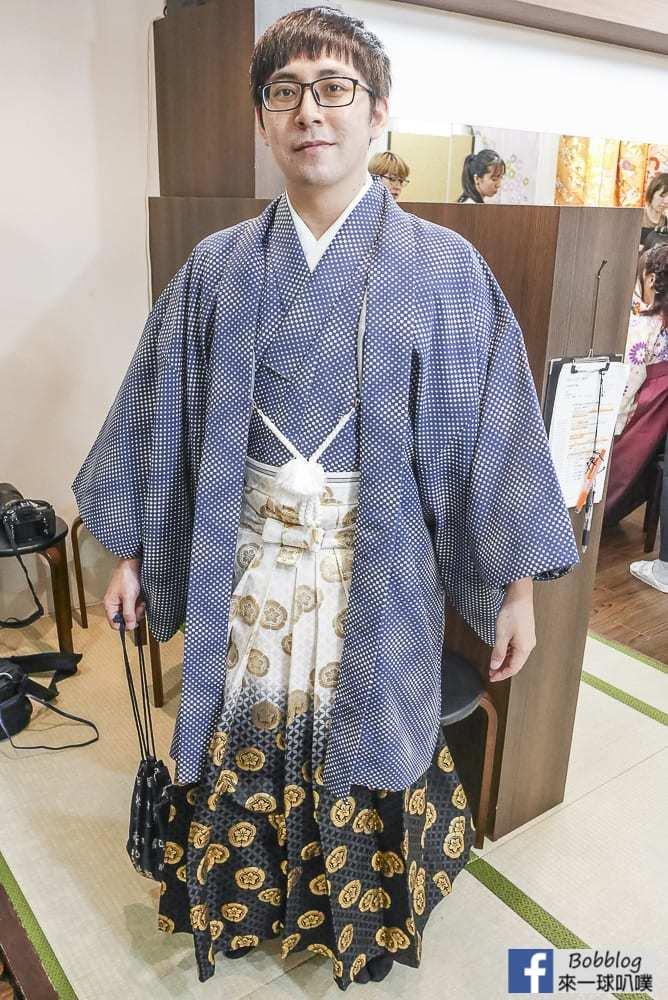 Kimono-rental-Yae-68