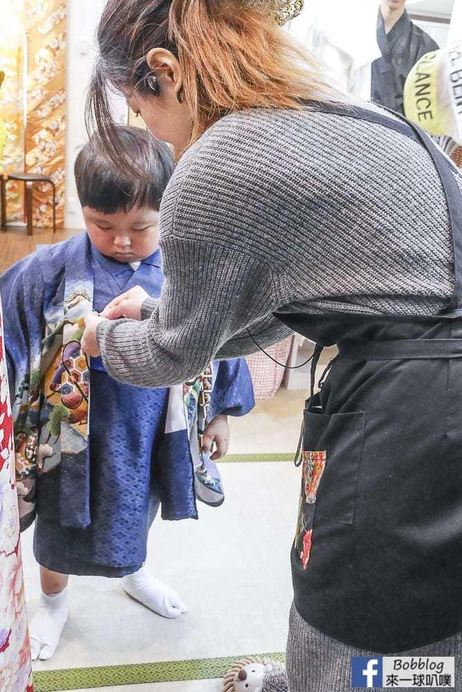 Kimono-rental-Yae-70