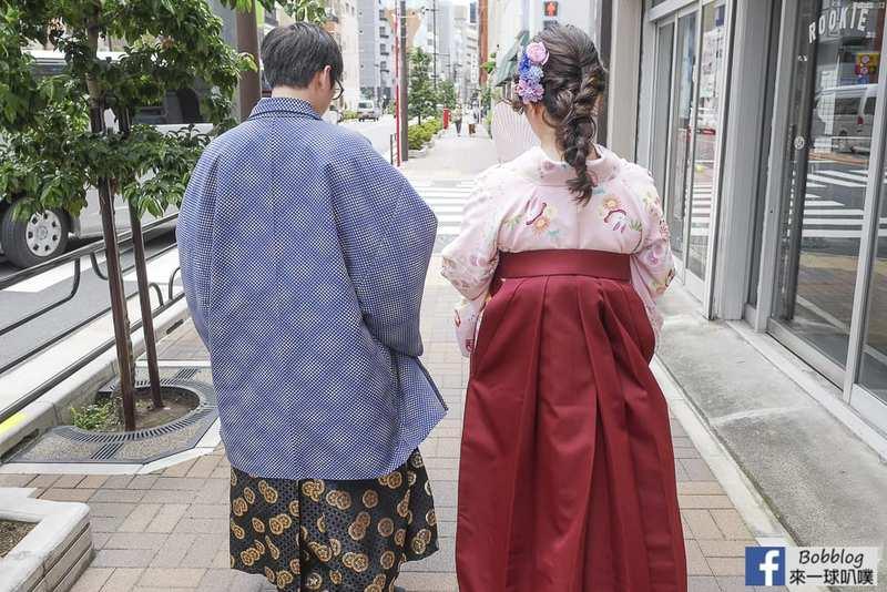 Kimono-rental-Yae-73