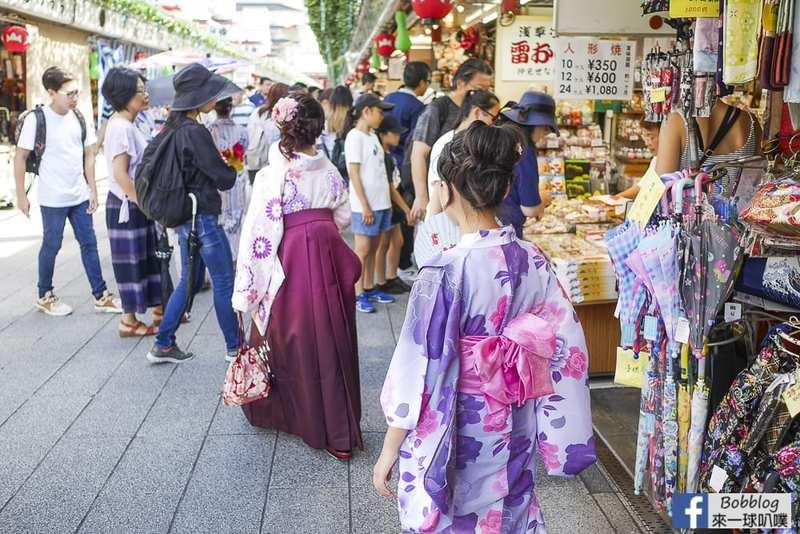 Kimono-rental-Yae-78