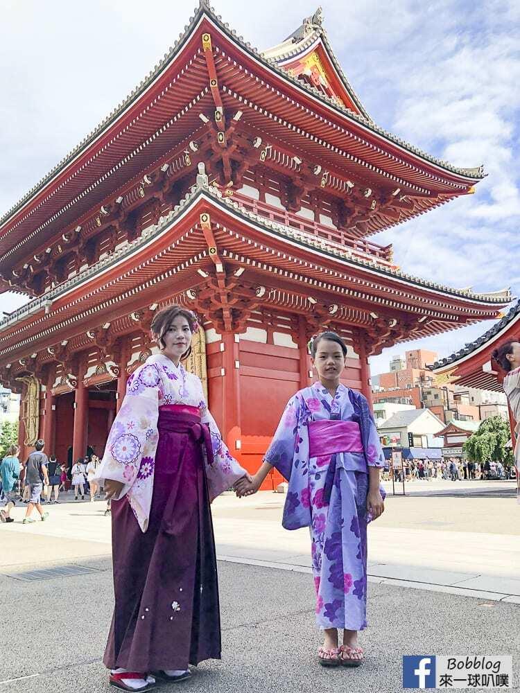 Kimono-rental-Yae-mobile-11