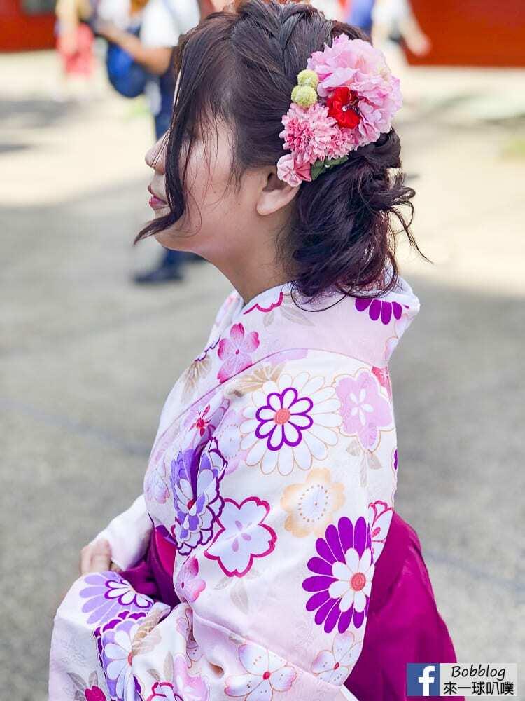 Kimono-rental-Yae-mobile-14