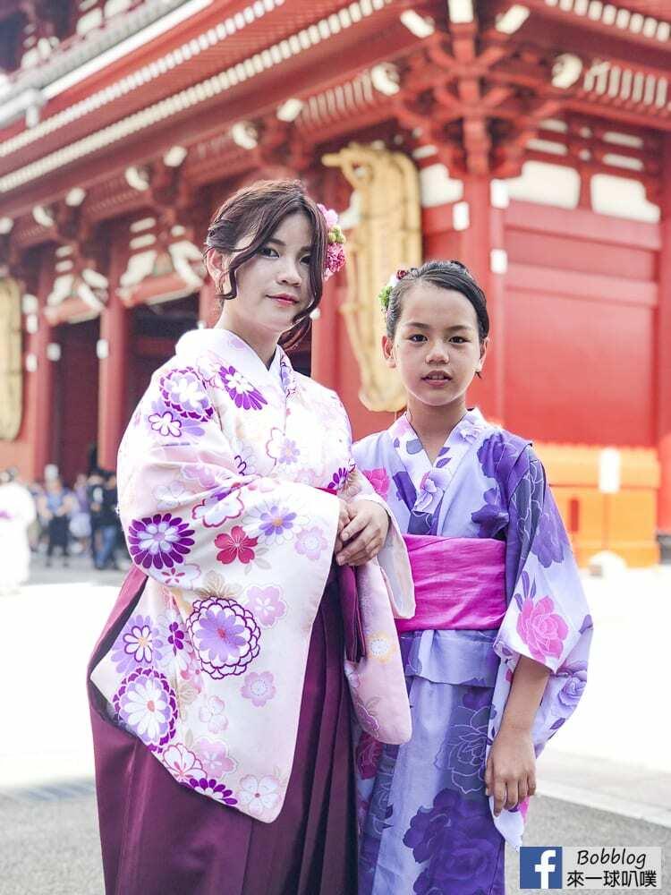 Kimono-rental-Yae-mobile-15