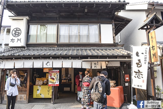 Koedo-Kawagoe-64