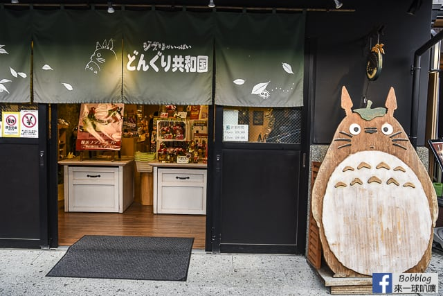 [琦玉川越老街]一番街藏造老屋街道美食,菓子屋橫丁 @來一球叭噗日本自助攻略