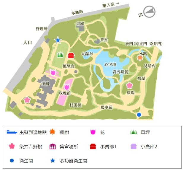 東京賞楓景點|舊古河庭園(秋天很美的洋式與日式的庭園造景)