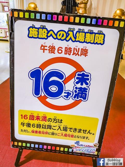 [關東琦玉春日部]蠟筆小新遊樂場(Lala garden3樓) @來一球叭噗日本自助攻略