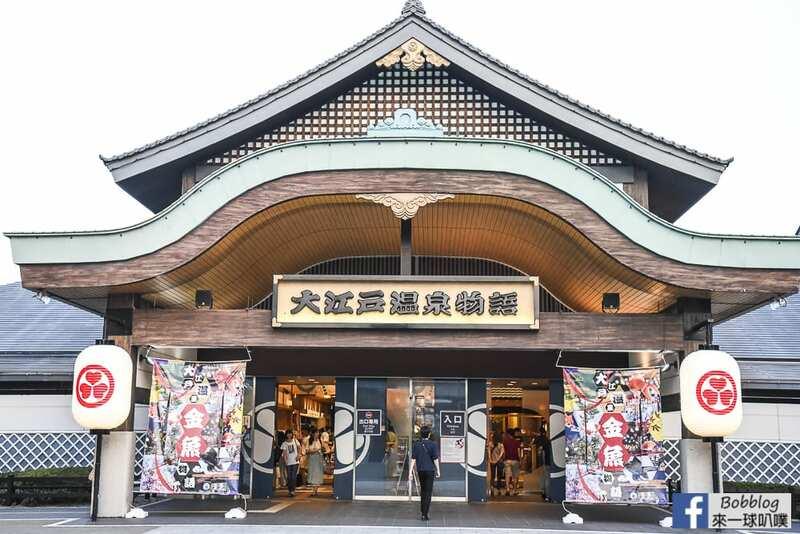 東京台場一日遊景點行程攻略(鐵路巴士交通,12個景點,逛街)