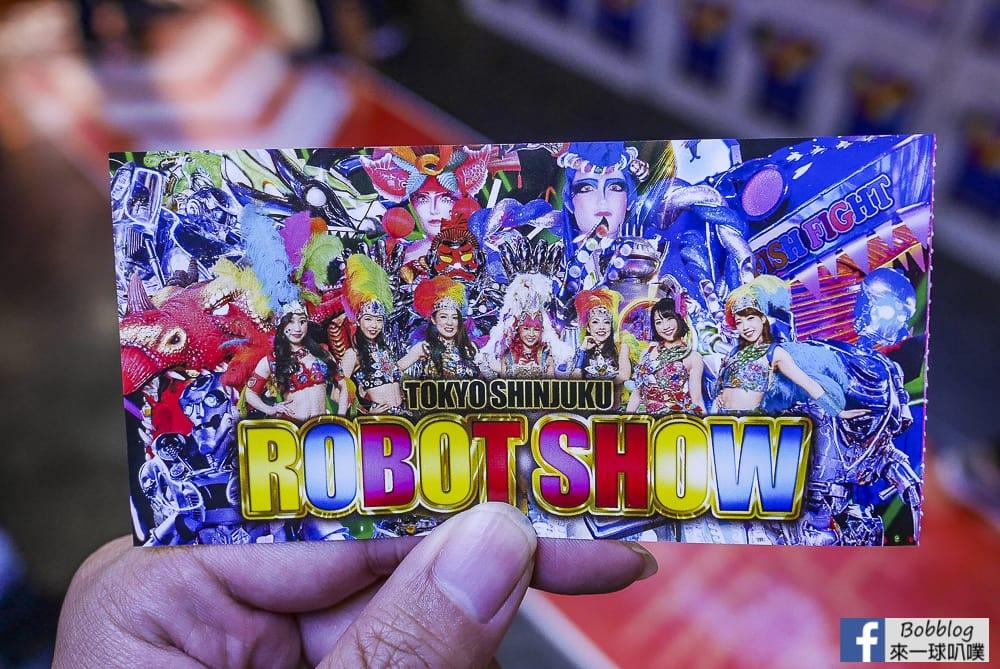 ROBOT RESTAURANT 104